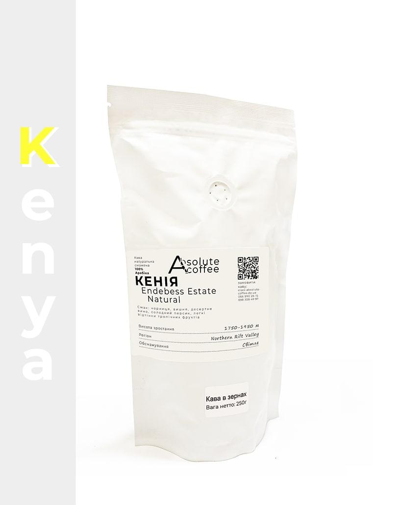 Свежеобжаренный кофе в зернах Кения Эндебесс Эстейт Natural