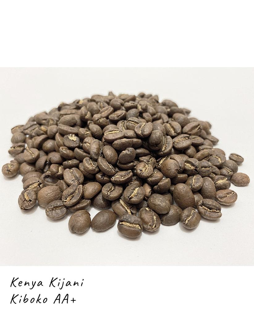 Свежеобжаренный кофе в зернах Кения Кижани Кибоко АА+