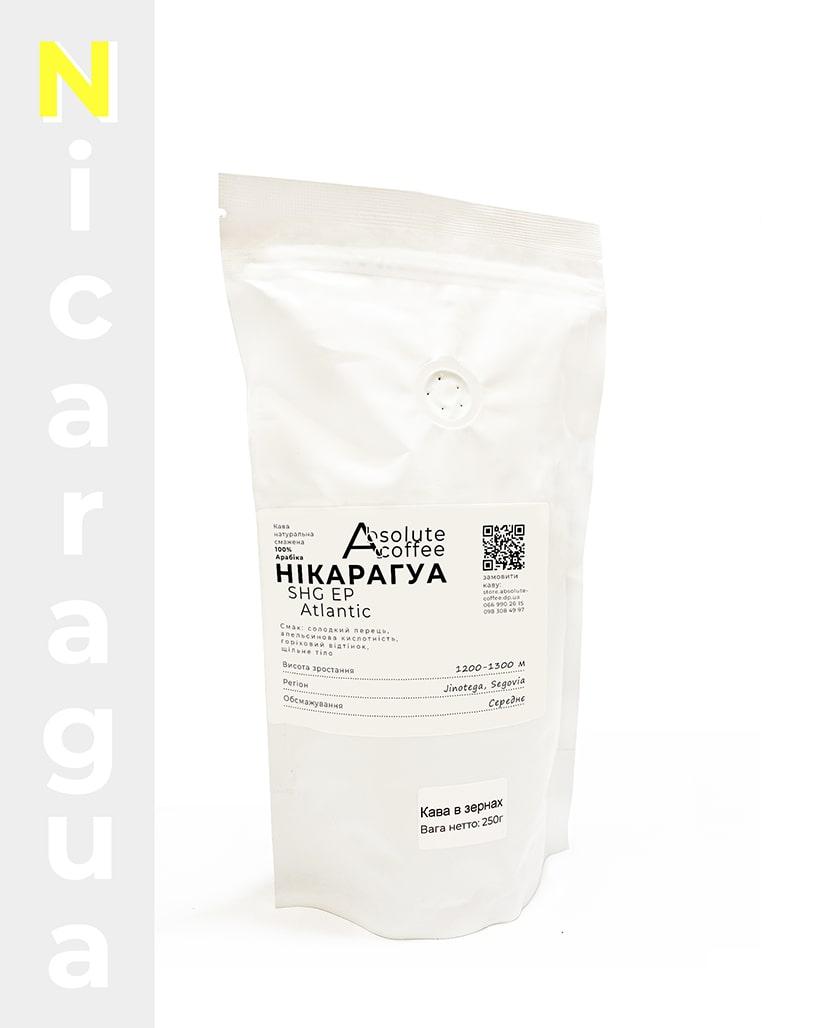 Свежеобжаренный кофе в зернах Никарагуа Атлантик