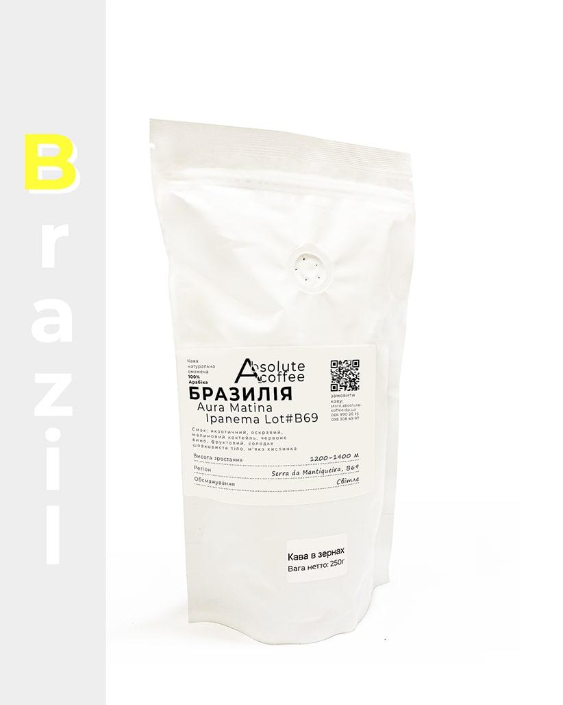 Свежеобжаренный кофе в зернах Бразилия Аура Матина Ипанема Микролот #B69
