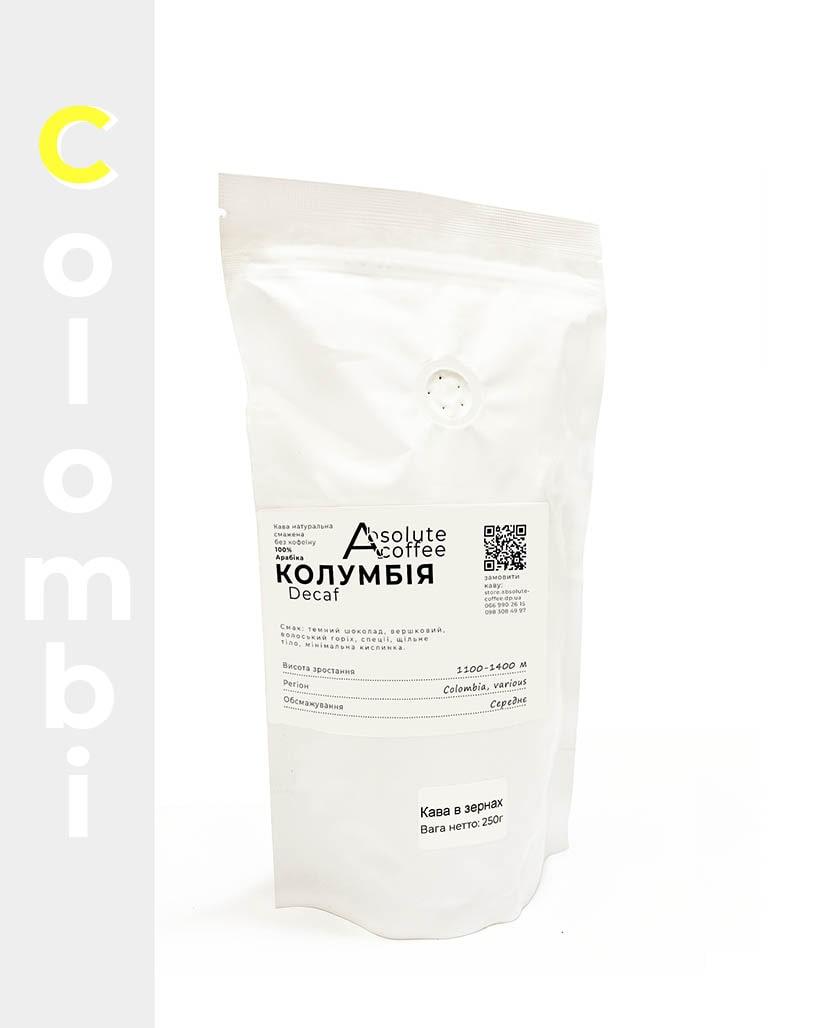 Свежеобжаренный кофе в зернах Колумбия Декаф