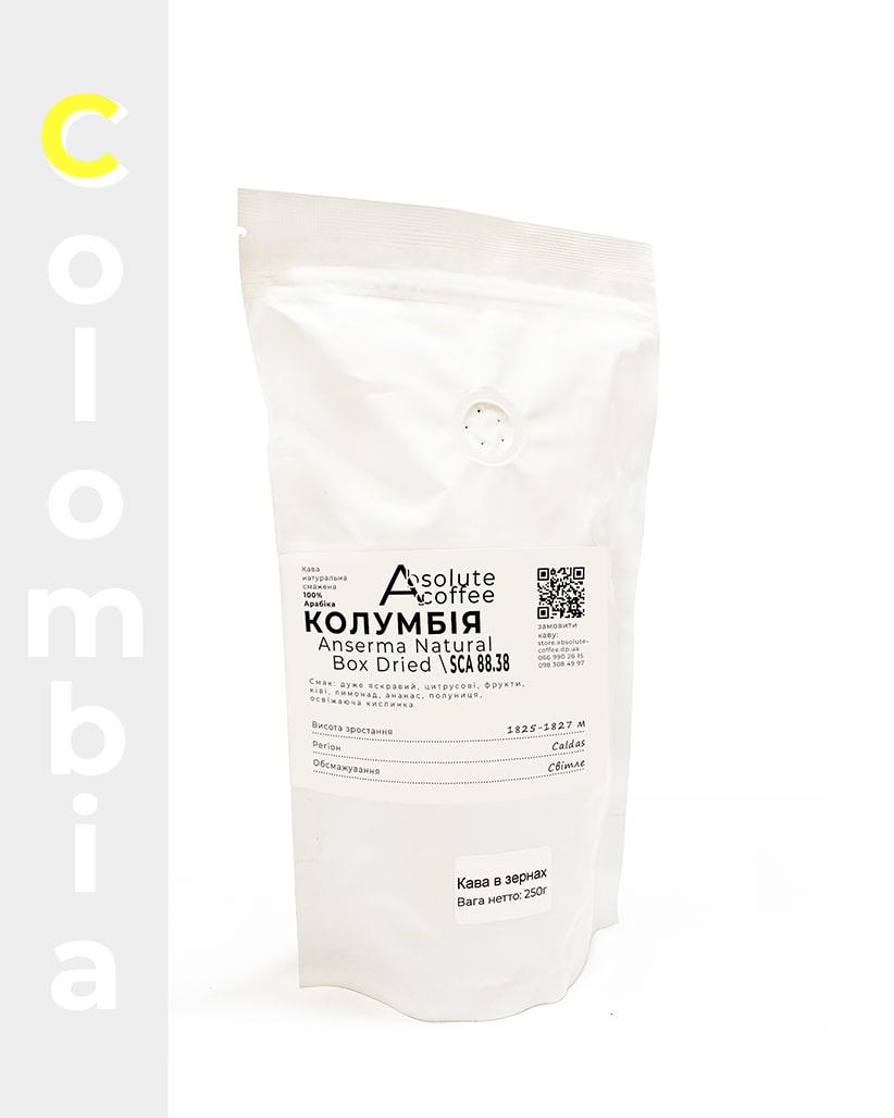 Свежеобжаренный кофе в зернах Колумбия