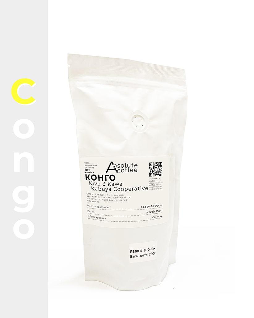 Свежеобжаренный кофе в зернах Конго Кава Кабуя Кооператив