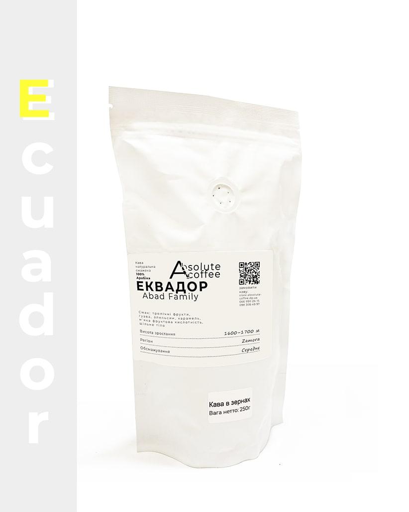 Свежеобжаренный кофе в зернах Эквадор Abad Фемили