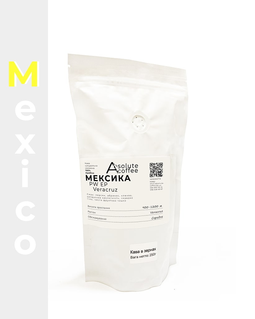Свежеобжаренный кофе в зернах Мексика Веракрус