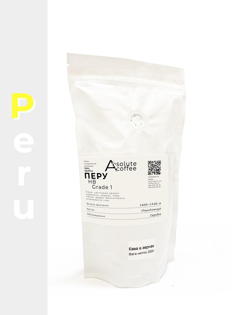 Свежеобжаренный кофе в зернах Перу грейд 1