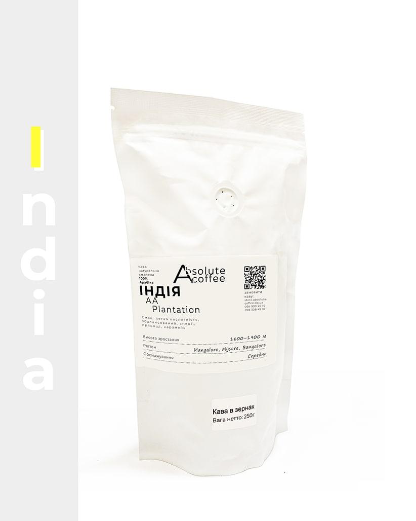 Свежеобжаренный кофе в зернах Индия Плантейшн АА