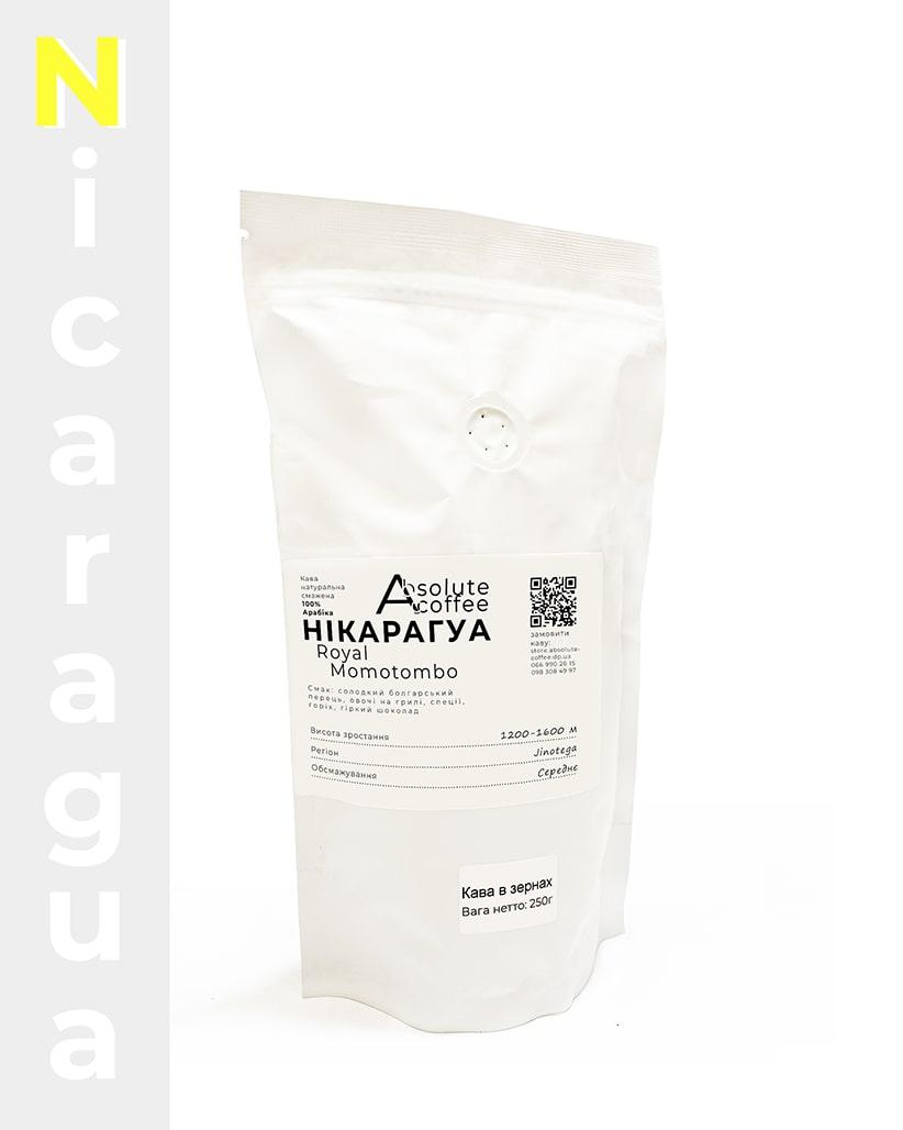 Свежеобжаренный кофе в зернах Никарагуа Момотомбо