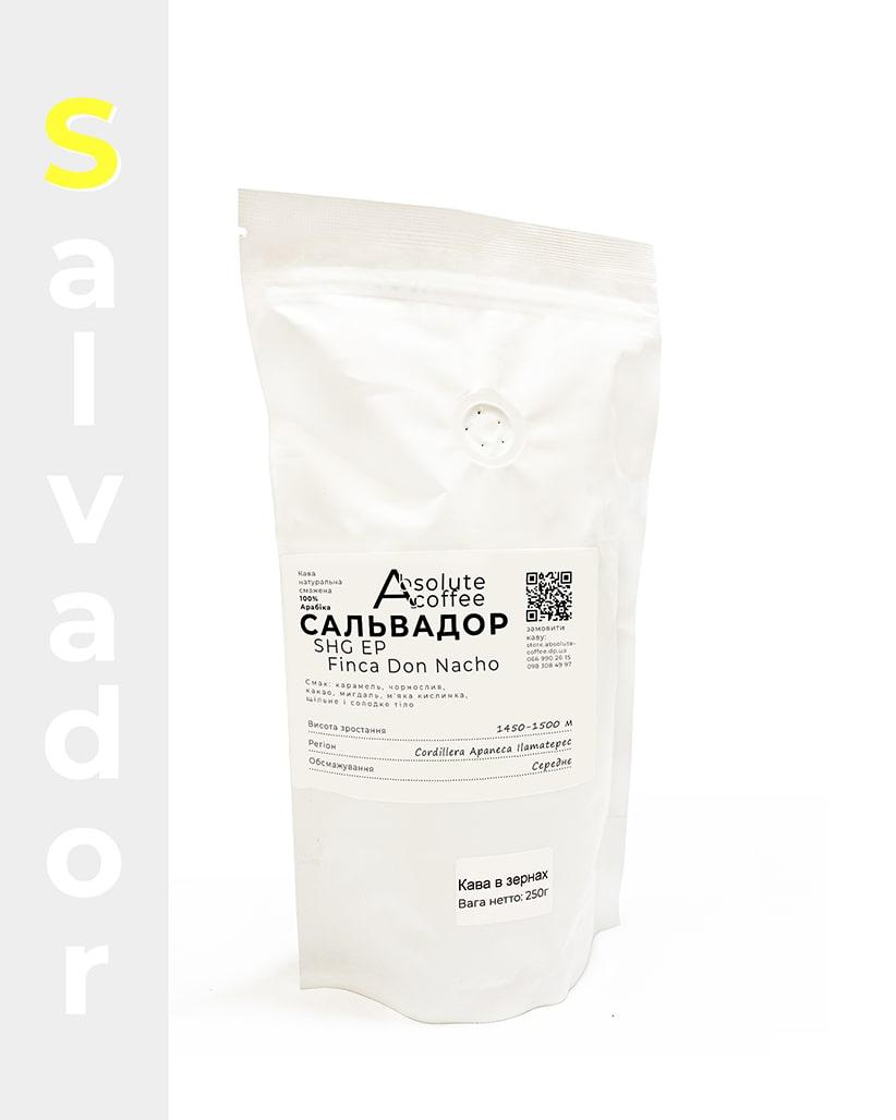Свежеобжаренный кофе в зернах Сальвадор Финка Дон Начо