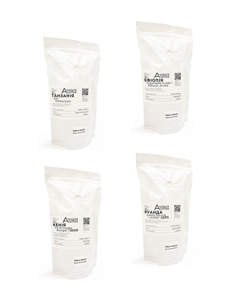 Свежеобжаренный кофе в зернах Набор 4 сортов арабики по 250 грамм | speciality | спешелти