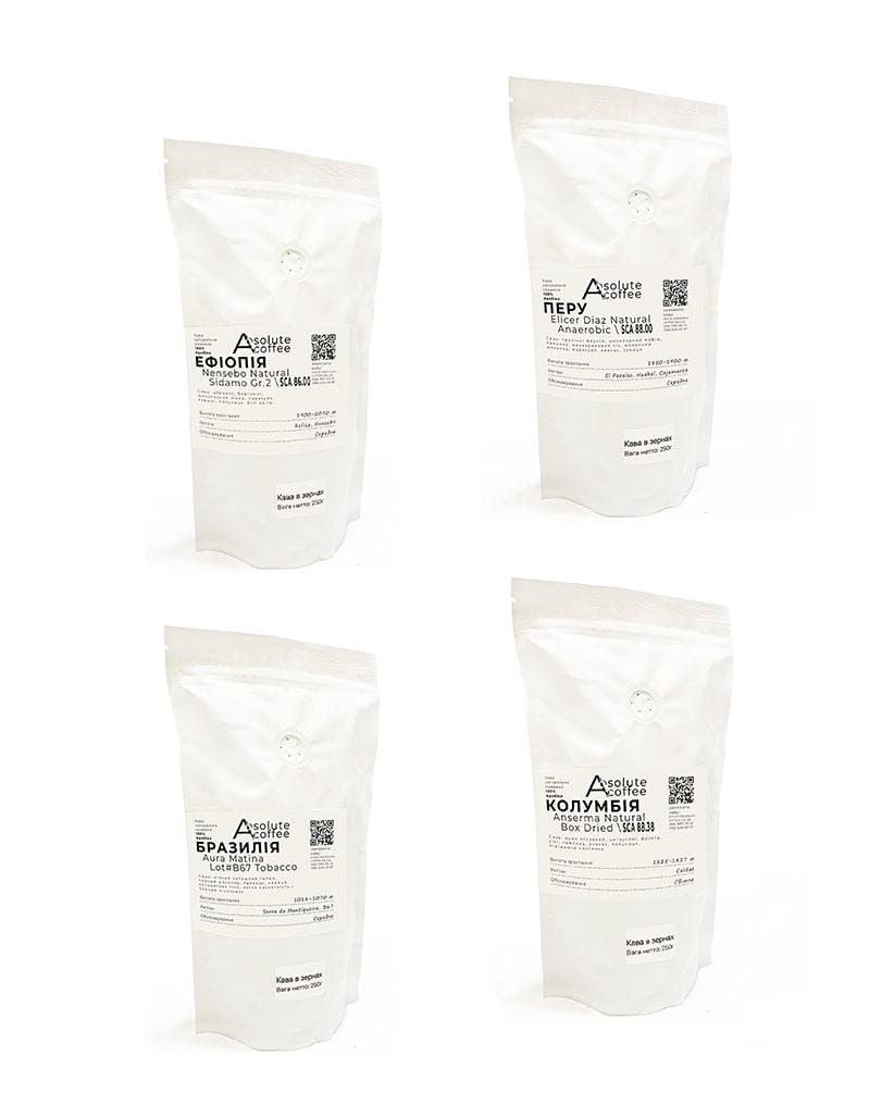 Свежеобжаренный кофе в зернах Набор 4 сортов арабики по 250 грамм | unique | уникальный