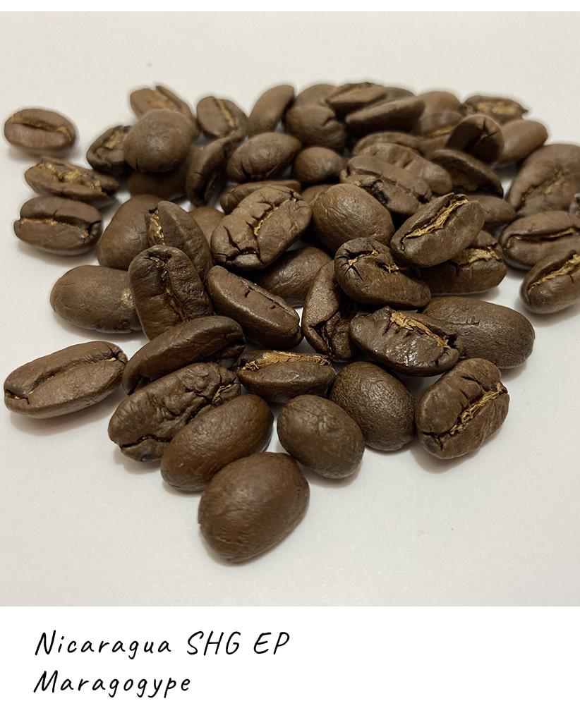 Свежеобжаренный кофе в зернах Никарагуа Марагоджип