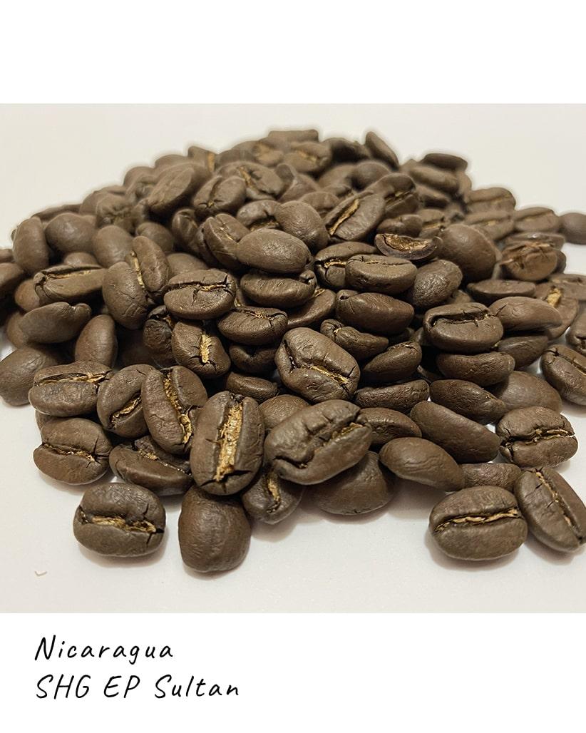 Свежеобжаренный кофе в зернах Никарагуа Султан