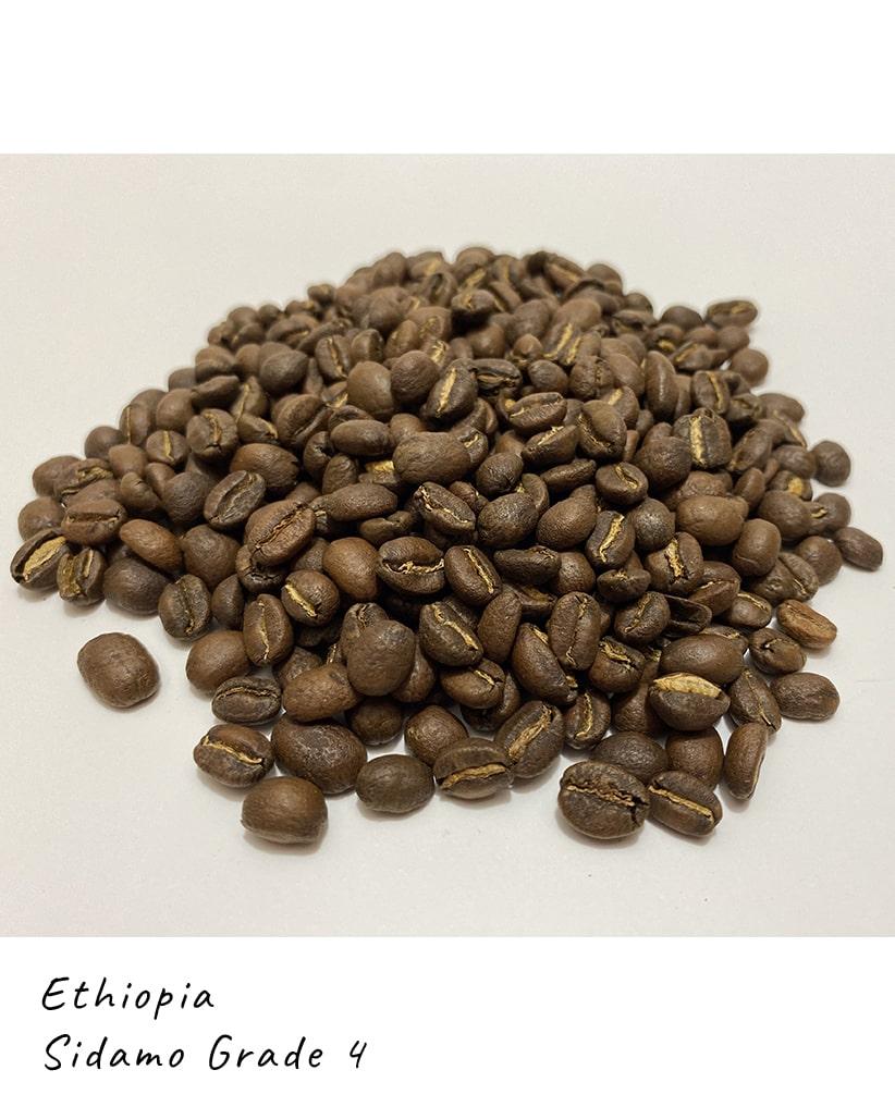 Свежеобжаренный кофе в зернах Эфиопия Сидамо 4