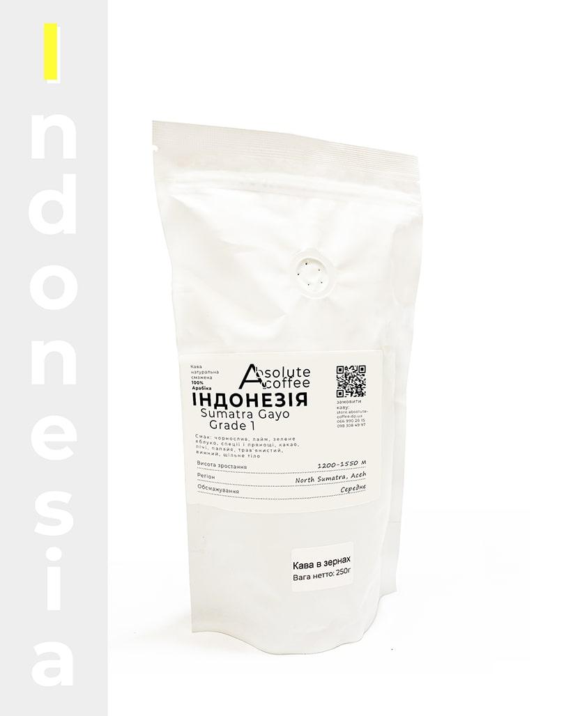 Свежеобжаренный кофе в зернах Индонезия Суматра Гайо
