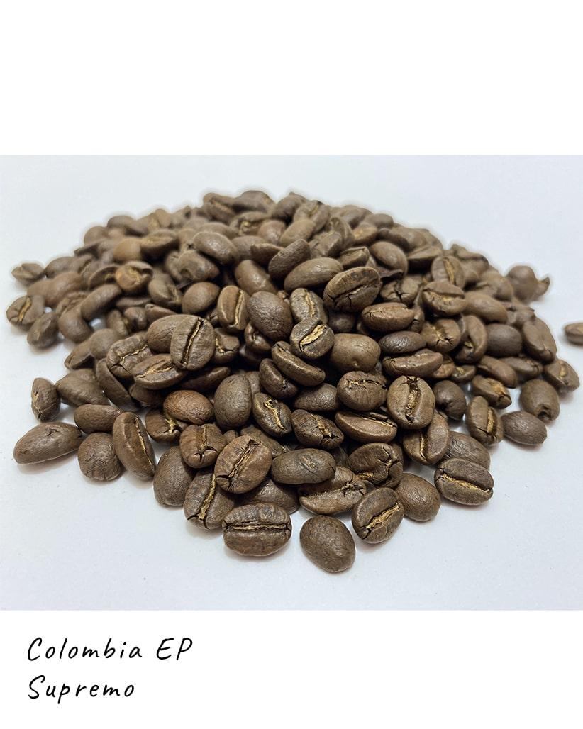 Свежеобжаренный кофе в зернах Колумбия Супремо