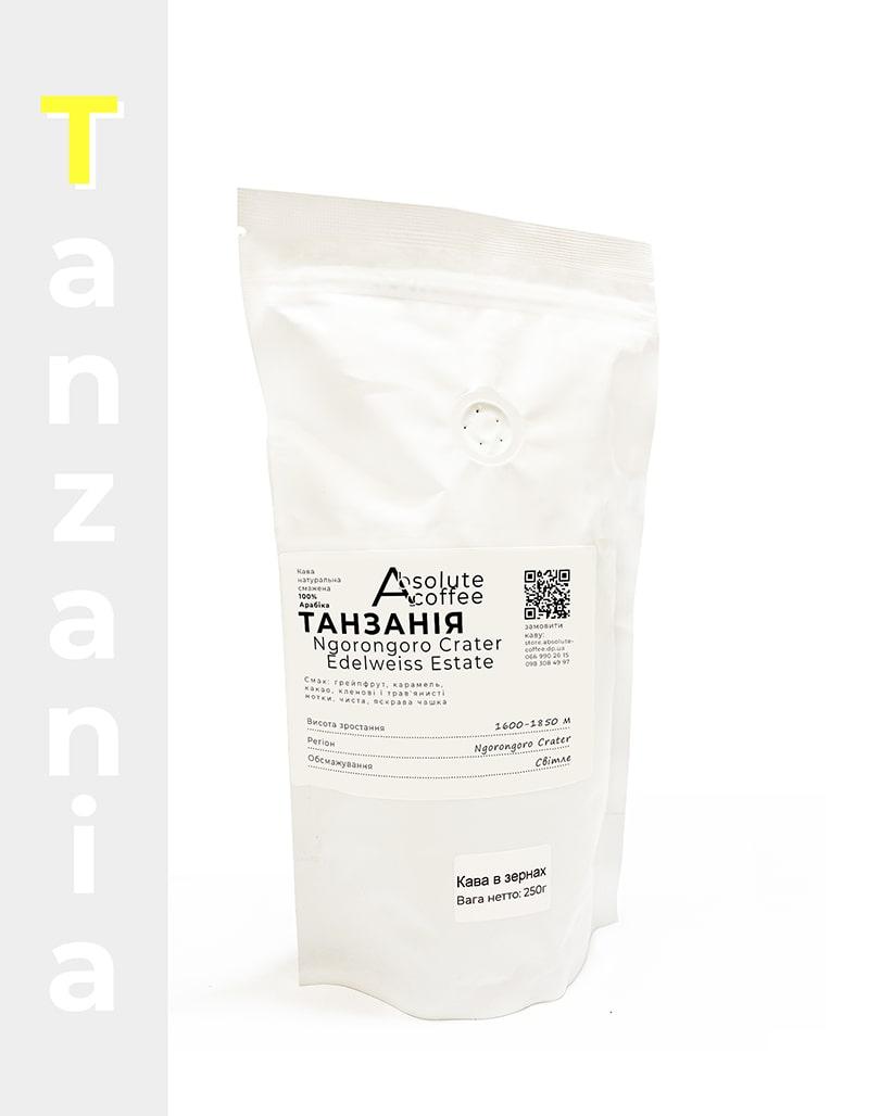 Свежеобжаренный кофе в зернах Танзания Эдельвейс Эстейт AB+