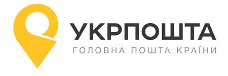 Доставка кофе по Украине УкрПочта
