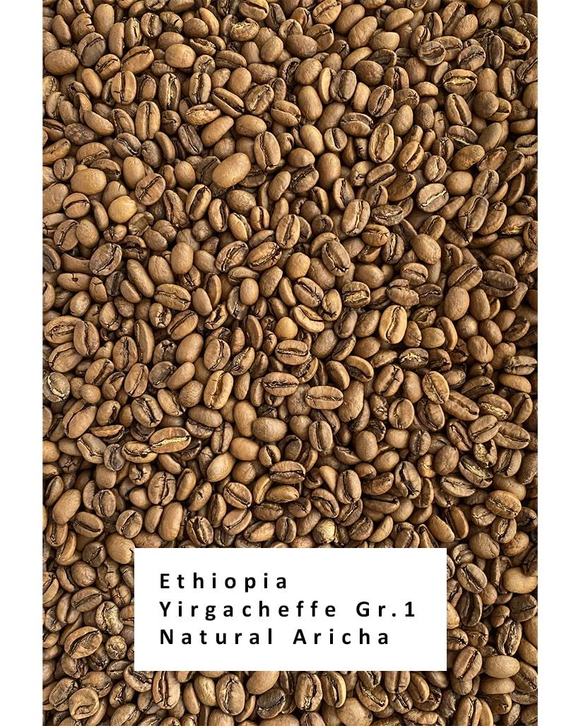 Свежеобжаренный кофе в зернах Эфиопия Иргачеффе Арича грейд 1